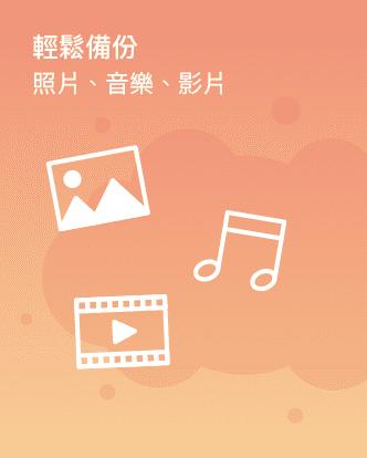 photo_storage_2